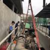 Công ty Nước sạch Hà Nội triển khai kế hoạch cấp nước Tết nguyên đán 2017