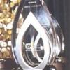 Giải thưởng sáng tạo của Hiệp hội nước quốc tế 2012